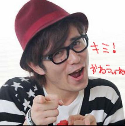 藤森慎吾の画像 p1_19